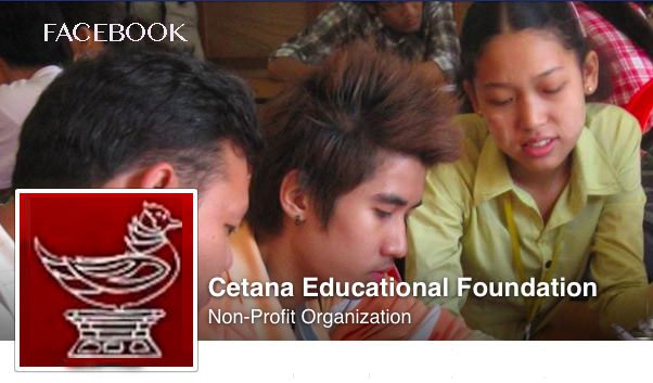 CETANA ON FACEBOOK IN MYANMAR